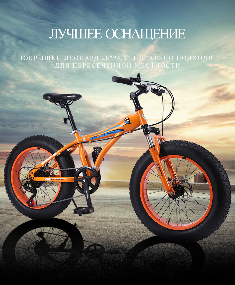 HTB11wGXShYaK1RjSZFnq6y80pXa8 KUBEEN mountain bike 21 speed 2.0 inch bicycle Road bike Fat Bike Mechanical Disc Brake Women and children bicycles