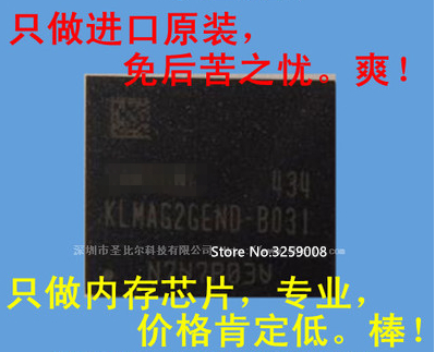 KLMAG2GEND-B031 KLMAG2GEND 100% new imported original 2PCS/5pcs 100% new original klmag2wemb b031 16g emmc bga klmag2wemb b031