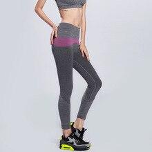 Lulu High Waist Fitness Sports Yoga Workout Pants