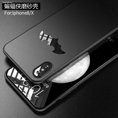 the best attitude 18935 fecec US $7.32 6% OFF|Luxury Case For Apple iphone X Hard Plastic Slim Skin Matte  Bat Protective Back Cover For iphoneX full cover phone shell -in Fitted ...