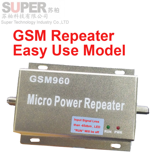 Nuevo modelo 960 fácil de usar modelo GSM repetidor GSM booster 20dbm potencia repetidor booster teléfono GSM repetidor de refuerzo