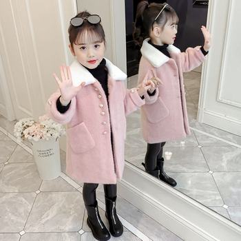 2019 New Fashion Kids Faux Mink Fur Outerwear Children Thick Warm Coats Teenage Cotton Parka Overcoat Girls Winter Jacket W95