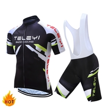 TELEYI Shamus Pro Rock Bicycle Wear Maillot Cycling Clothing MTB Bike uniform Cycle shirt Cycling suit  Pro Ropa Ciclismo