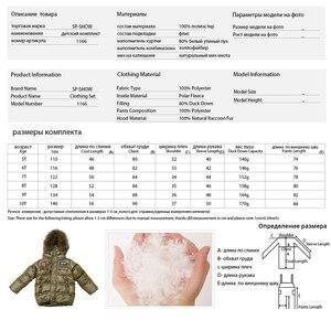 Image 5 - 2019 SP SHOW Çocuklar Kış Erkek Ve Kız Marka Kapüşonlu Ceket Rüzgar Geçirmez Siut Kalın Sıcak Polar Ceket + Pantolon Iki parça 04