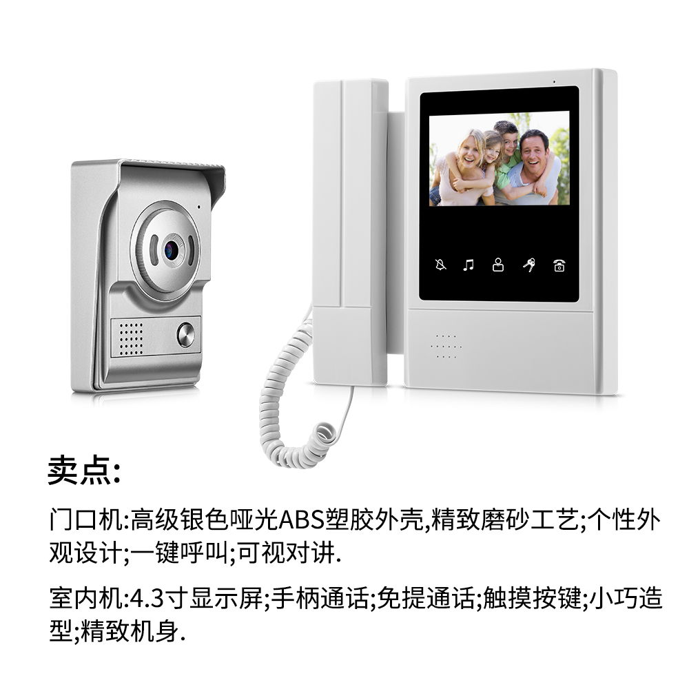 4.3 Inch Rain-Proof Wired Video Door Phone XSL-V43E168-L+