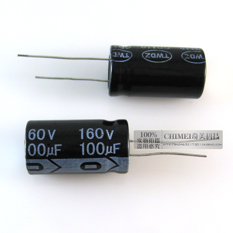 Electrolytic Capacitor 160V 100UF Volume 16X25MM Capacitor 16 * 25mm