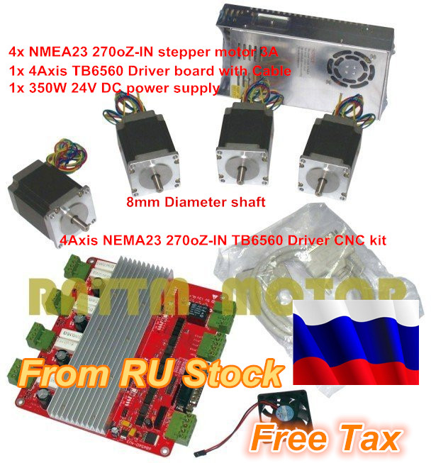 RU ship 4 Axis CNC controller kit 4pcs NEMA23 270 oz-in stepper motor 3A & 4 Axis TB6560 Driver board & 350W 24V power supply new high quality cnc 3 axis tb6560 stepper motor driver board control pad lcd set hy tb3 kh