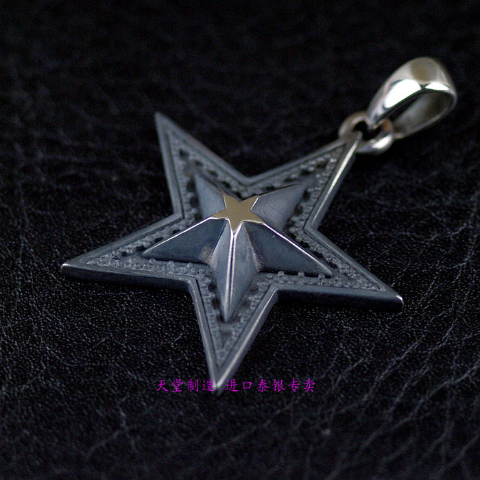 Thailand imports, cool Black Star Silver Pendant thailand imports 925 silver six pointed star studded black and white lovers pendant