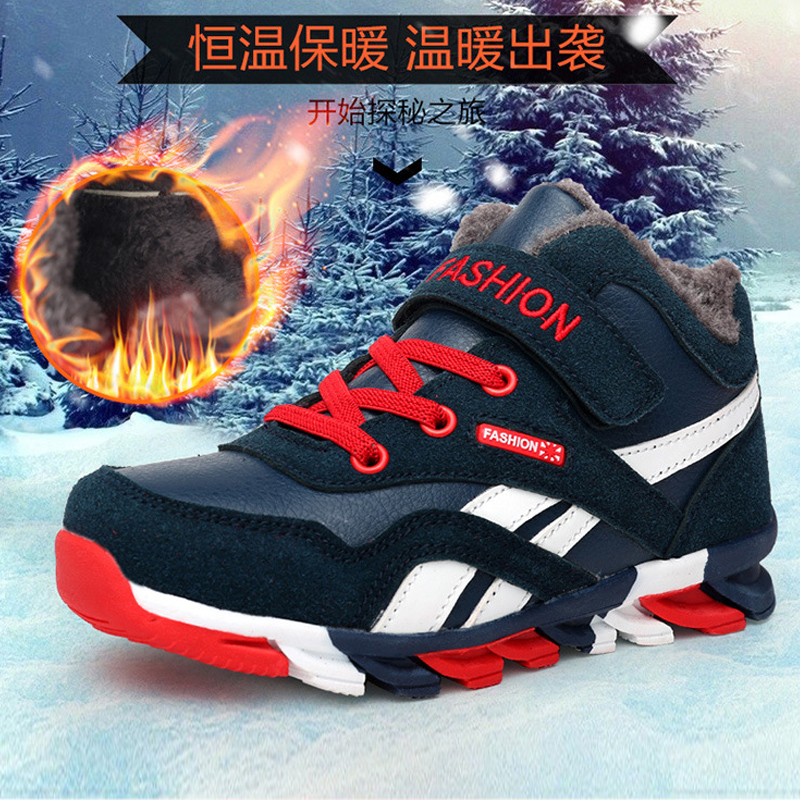 Kids Shoes For Boys Sneakers Leather Fashion Casual Children Sneakers Brand Winter Sport Boys Shoes 2018 New