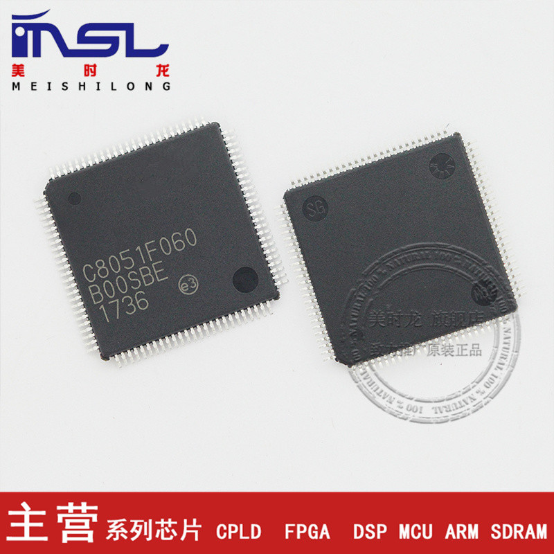 10PCS C8051F060 GQR C8051F060 QFP 100 New and original