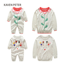 2017 Christmas Kid Mom Matching Long Sleeve Sweathers Family Matching Clothes Cotton Parent Child Outfit Animal