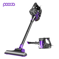 Pooda D8 Upright Vacuum Cleaner Handheld 2 In 1 Washing Cleaning Sweeping Machine Powerful Wired Vacuum