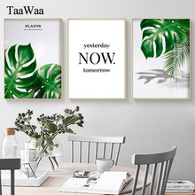 Green Plant Palm Leaf Wall Art Canvas Prints Nordic Painting Poster Decorative Picture for Living Room Modern Home Decor
