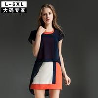 2017 hot koop aanbieding fit en flare dress taobao mall onregelmatige chiffon dress stiksels in £ 200 van grote maat vrouwen