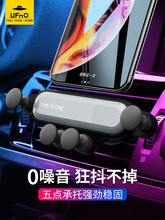 Car-mounted Mobile Phone Frame Car Gravity Bracket Buckle Outlet Interior Support Universal Navigation