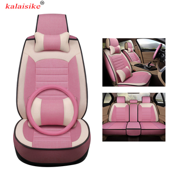 kalaisike universal Flax car seat covers for Chrysler all models 300C PT Cruiser 300S 300 Sebring auto styling accessories