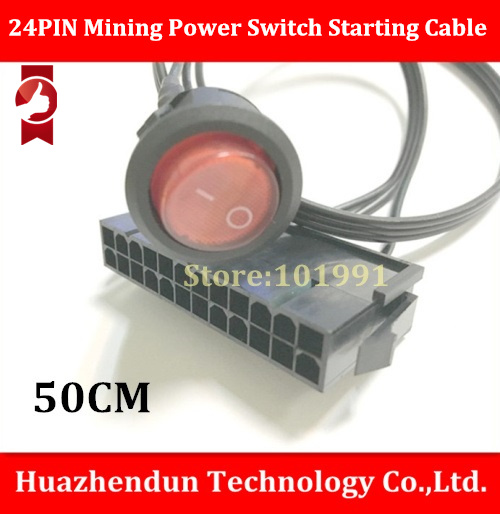 50PCS LOT Mining Power Switch Popular High Quality PC 24Pin ATX EPS Power Supply Jumper Start