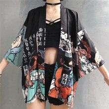Японское кимоно кардиган традиционное японское кимоно для женщин Косплей юката для женщин obi Японская уличная одежда haori FF1126K