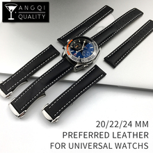 цены Cow Leather Genuine Smooth Watchband For Breitling Zenith Wristwatch for Omega Belt Strap Band Bracelet 20mm 22mm Tools