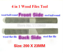 4 in 1 8 Wood Carpenters File Mahogany Semicircle Coarse Rasp Teeth DIY Crude Half- round Wooden Flat Steel