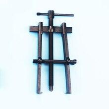 Съемник двух арматурных подшипников, зубчатая шестерня, экстрактор арматуры из углеродистой стали, эргономичный дизайн, монтажный комплект, ремонт зубчатых шестерен