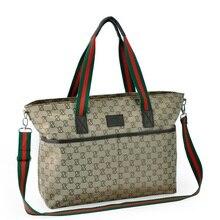2016 New Fashionl Diaper Bags/Baby Bag Fashion large capacity Hot Bolsas Femininas large Capacity elegant Nylon Hobos Tote bags