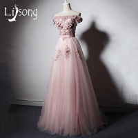 Modern Pink Evening Dress Long Off Shoulder Tulle A line Evening Formal Gowns vestido longo de festa Unique Dream Evening Dress