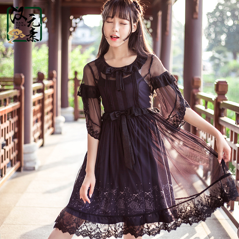 Kadın Giyim'ten Elbiseler'de Tatlı Rahat Lolita Uçan Unicorn Baskılı Kısa Elbise Tığ Işi Örgü Yerleşimi'da  Grup 1