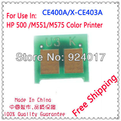 Для HP CE400A 507A CE400X 507X CE401A CE402A CE403A 507 400 401 402 тонер-чип, для HP 500 M551 M575 575 тонер-чип