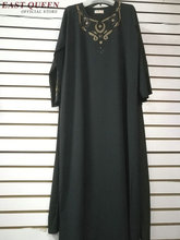 Muslim dress islamic clothing abaya muslim clothing turkish islamic clothing clothes turkey muslim women dress CC002