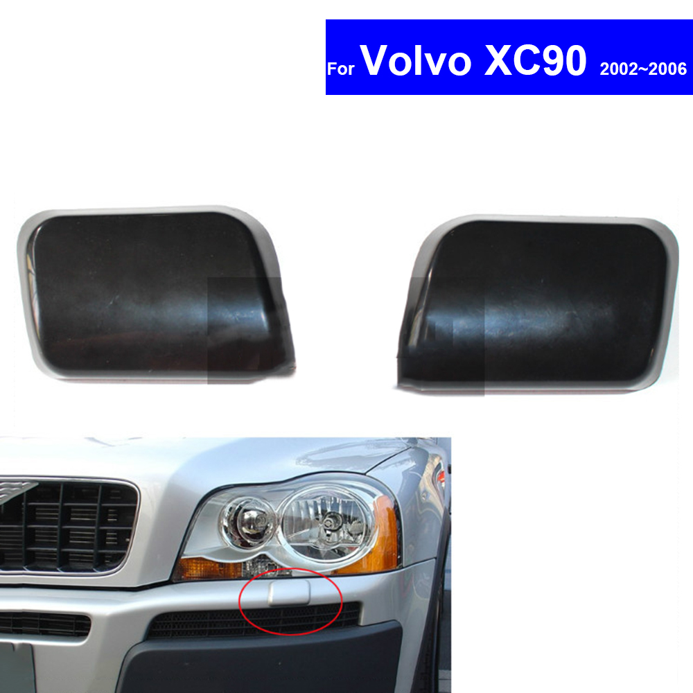 CITALL Left Headlight Washer Cover Cap Front Bumper Trim Fit For VOLVO XC90 2007-2014