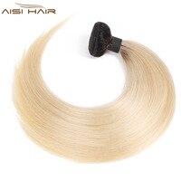 AISI HAIR Ombre Blonde Brazilian Straight Hair Weave Bundles Non Remy 1B 613 Ombre Human Hair Bundles 100% Human Hair Extension