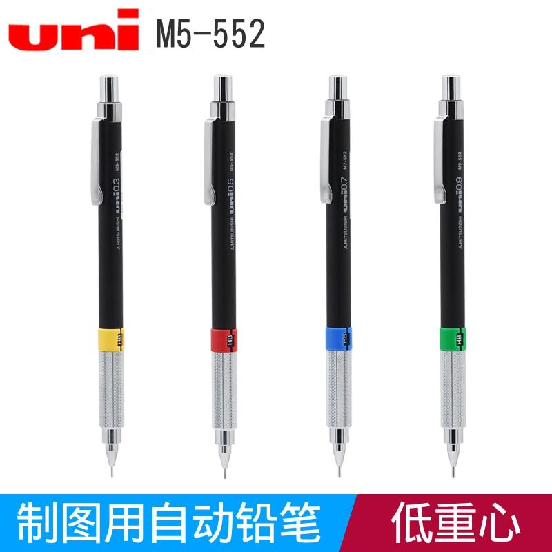 Japan Uni M5-552 Metal Grip Mechanical Pencil 0.3/0.5/0.7/0.9 Low Center of Gravity Mechanical Pencil 1PCS japan uni mitsubishi m5 1017 metal drawing mechanical pencil 05mm 1pcs
