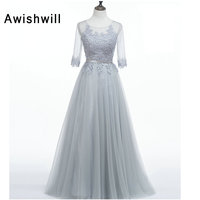 Customized Plus Size Prom Party Dress Gray Color Floor Length Lace up Back A line 1/2 Sleeves Modest Evening Gowns