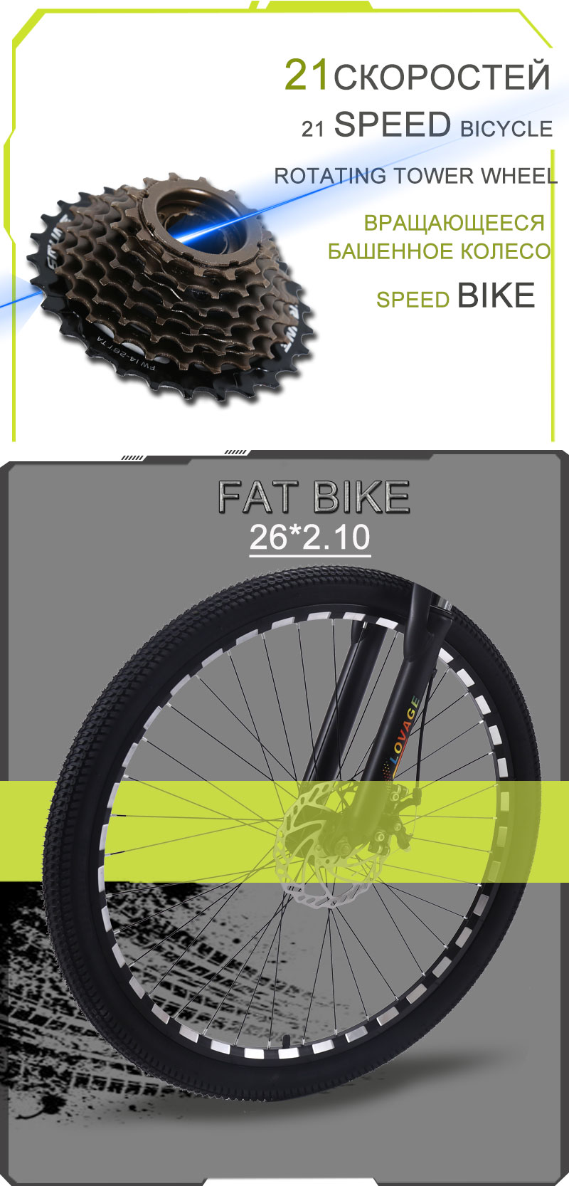 HTB11wd9WmzqK1RjSZFHq6z3CpXa2 wolf's fang New Mountain Bike Bicycle 26 inches 21speed Fat bike Aluminum alloy frame Road bikes Spring Fork Front and Rear
