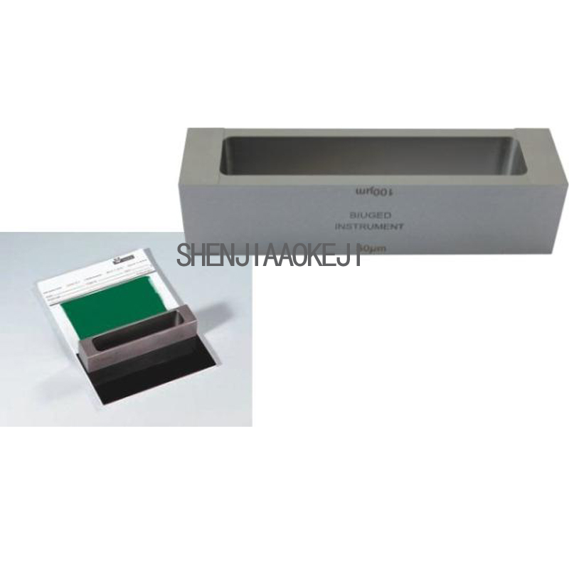 framed preparation device/Wet-film (film applicator) scratch ink Device Four sides Different specification can be customized 1pcframed preparation device/Wet-film (film applicator) scratch ink Device Four sides Different specification can be customized 1pc