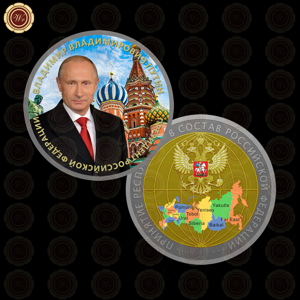 Scrapbook ideas china - Wr Birthday Party Ideas Gifts Russian Coin Creative Art Crafts Vladimir Putin Commemorative Coins St Basil S Cathedral Model
