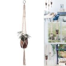 Садовая подвесная корзина винтажная Подвеска для растений из макраме цветочный горшок стойка для садового инвентаря висячая веревка корзина ручной работы плетеный горшок