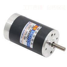 10W permanent magnet DC motor 24V high speed 12V small