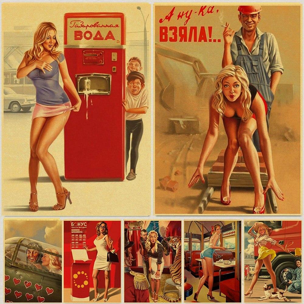 New World War II เซ็กซี่ Pin up Girl Vintege โปสเตอร์ Home Wall sticker ห้อง Kraft กระดาษโปสเตอร์และพิมพ์ wall Decor
