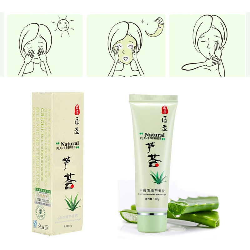 Natural Pure Aloe Vera Gel Daily Use Moisturizing Nourish Cream Control Soothing&Moisture Cream 1pcs ...