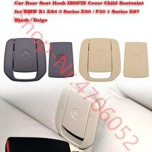 Car Rear Seat Hook ISOFIX Cover Child Restraint For BMW X1 E84 3 Series E90 / F30 1 Series E87 Black / Beige