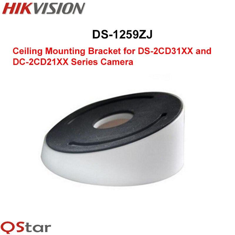 Hikvision Original Mini Dome Camera Bracket DS-1259ZJ Ceiling Mounting Bracket for DS-2CD31 and DC-2CD21 Series in stock original hikvision cctv bracket junction box ds 1280zj dm18 indoor celling mount for ds 2cd21series and ds 2cd31series