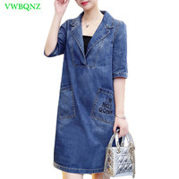 Women Short sleeve Denim Dress Spring Autumn Loose Thin Printing Jeans Dress Women's Hedging Plus size Denim Blue dress 5XL A408