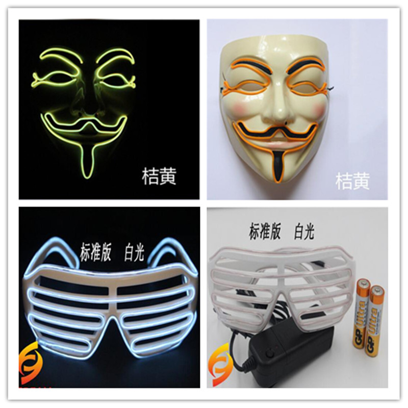 Halloween Decoration EL LED Glasses Luminous Party Cosplay Lighting Colorful Glowing Mask Classic Toys For Dance DJ Party Mask