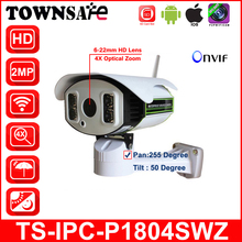 TOWNSAFE new SP-P1804SWZ Full HD 1080P 2.0MP Bullet IP Camera Wireless Wifi 6-22mm 4X Optical Zoom SD Card Slot Pan/Tilt IR P2P