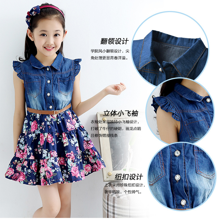 Aliexpress.com : Buy beautiful princess school jeans kids fashion ...