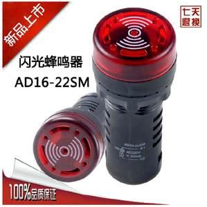 Buzzer 12v Beep-Indicator 220v 22mm 24v with Led-Light AD16-22SM Warm-Instrument Red-Flash