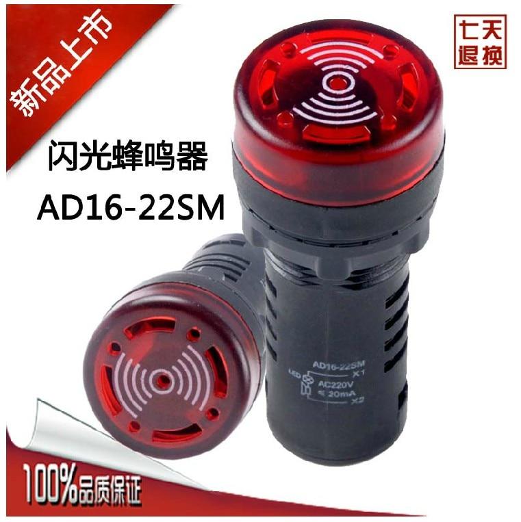 24V 22mm Flash Light Red LED Buzzer Beep Indicator