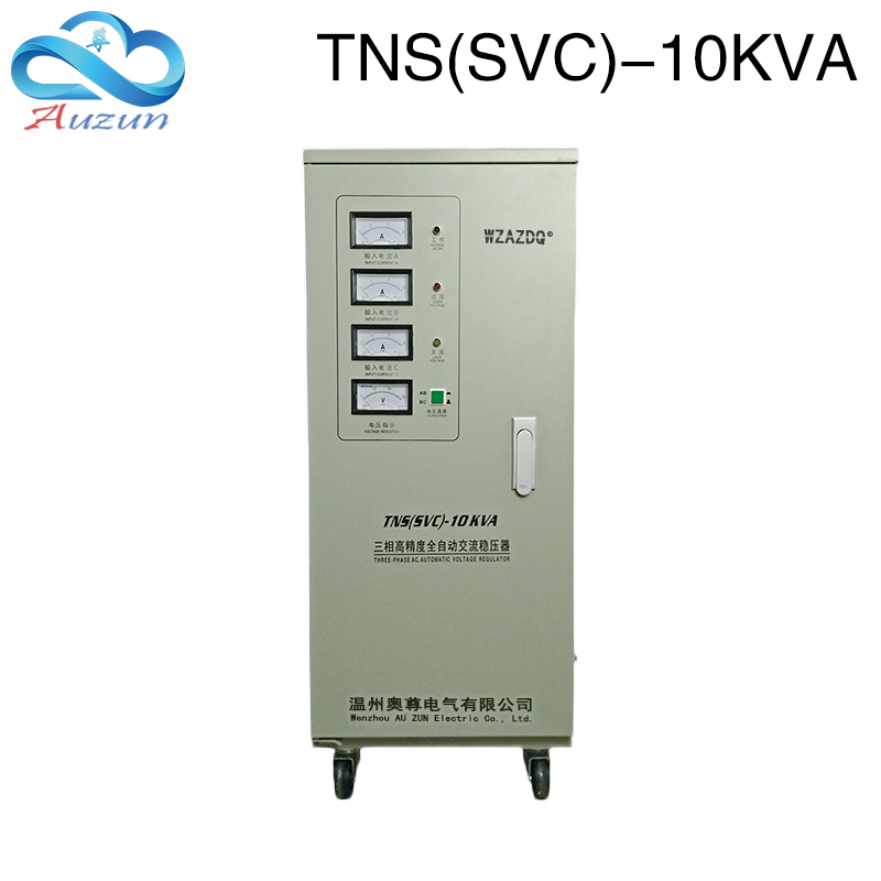 цена на TNS-10KVA three-phase voltage stabilizer automatic high precision industrial ac voltage stabilizer 380V
